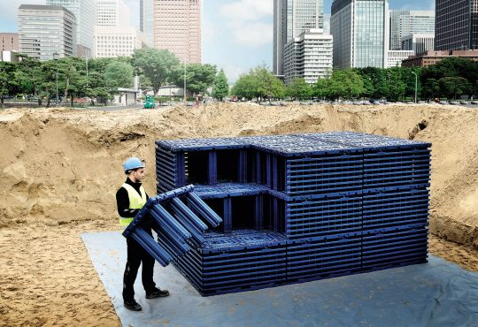 La gestione delle acque meteoriche nella costruzione di città resilienti